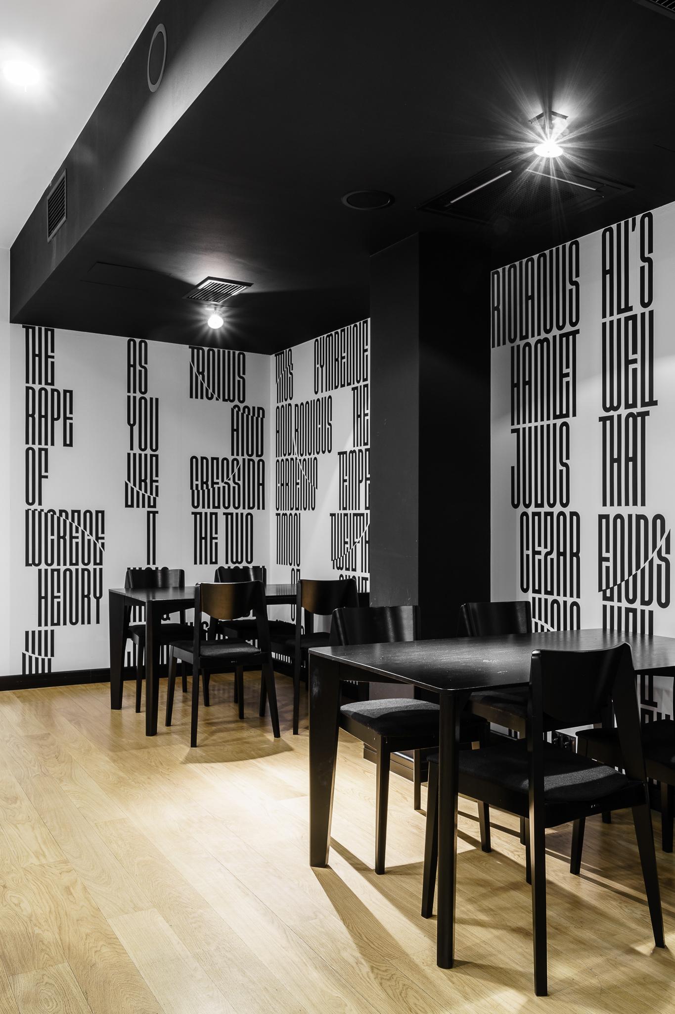 Greenroom - Gdański Teatr Szekspirowski